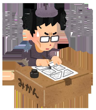 f:id:kawabata100:20190629154023p:plain