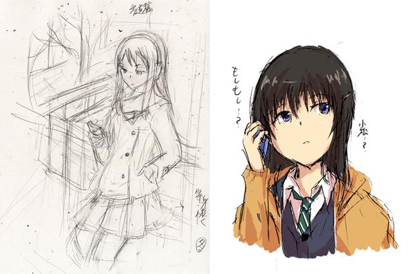 f:id:kawabata100:20190630172258j:plain