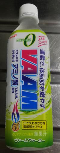 f:id:kawabata100:20190704222236j:plain