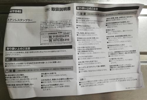 f:id:kawabata100:20190713173536j:plain