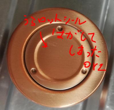 f:id:kawabata100:20190713175524j:plain