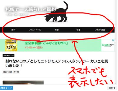 f:id:kawabata100:20190720231808j:plain