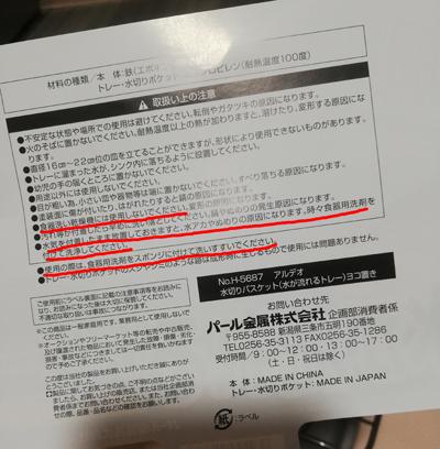 f:id:kawabata100:20190726123111j:plain