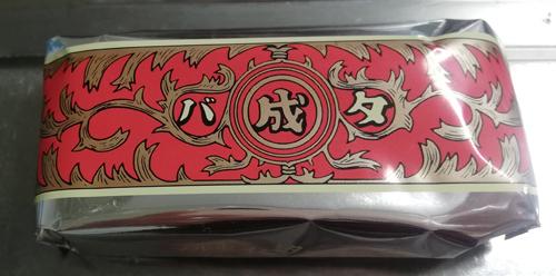 f:id:kawabata100:20190804224908j:plain