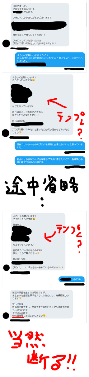 f:id:kawabata100:20190805130437j:plain