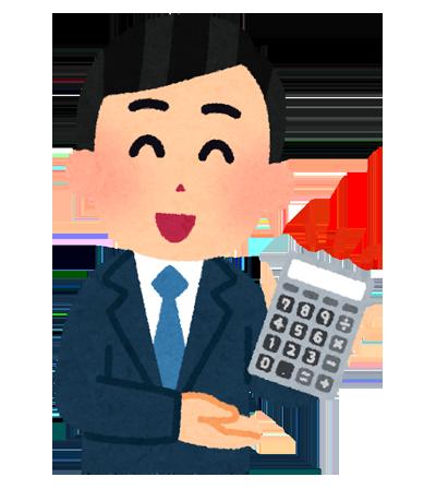 f:id:kawabata100:20190806215859p:plain