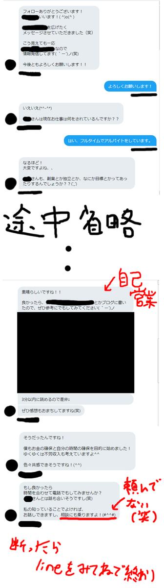 f:id:kawabata100:20190809141240j:plain