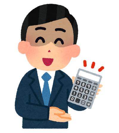 f:id:kawabata100:20190812112307j:plain