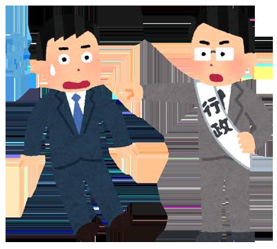 f:id:kawabata100:20190824220954p:plain