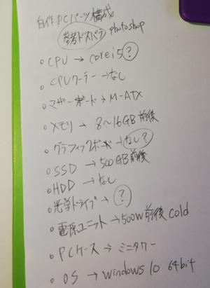 f:id:kawabata100:20190902221446j:plain