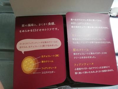 f:id:kawabata100:20190904220618j:plain