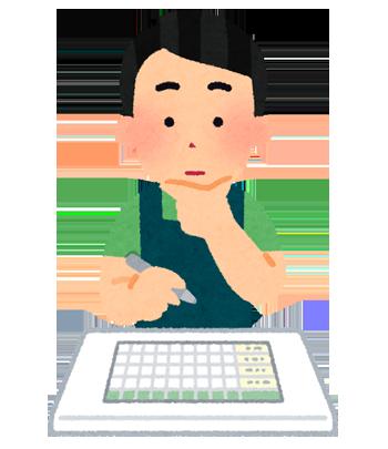 f:id:kawabata100:20190907162505p:plain