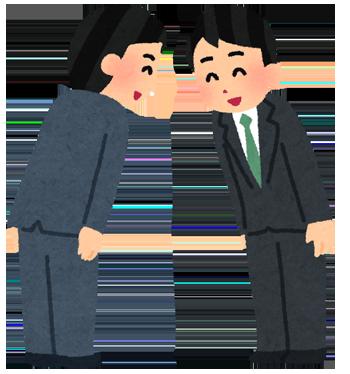 f:id:kawabata100:20190908114535p:plain