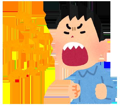 f:id:kawabata100:20190909221153p:plain
