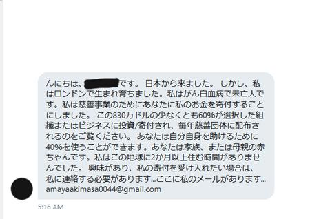 f:id:kawabata100:20190921163515j:plain