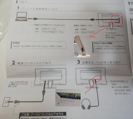 f:id:kawabata100:20190925220708j:plain