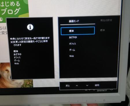 f:id:kawabata100:20190927232325j:plain