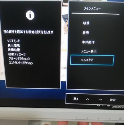 f:id:kawabata100:20190927233331j:plain