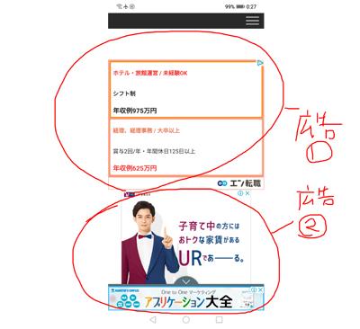 f:id:kawabata100:20191005123122j:plain