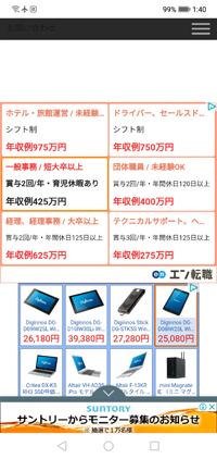 f:id:kawabata100:20191005134659j:plain