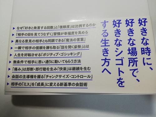 f:id:kawabata100:20191018234411j:plain
