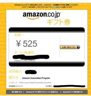 f:id:kawabata100:20191020142051j:plain