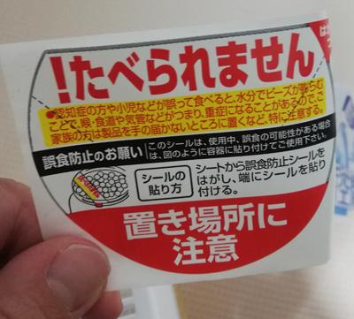 f:id:kawabata100:20191027150223j:plain