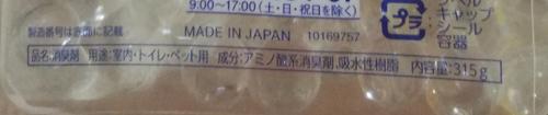f:id:kawabata100:20191027152733j:plain