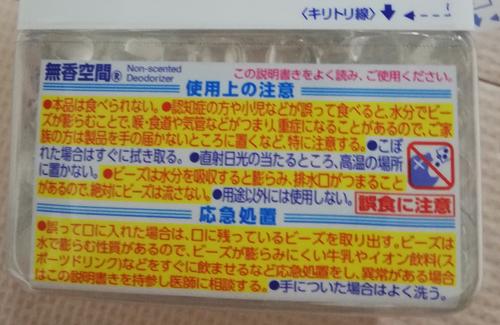f:id:kawabata100:20191027152817j:plain
