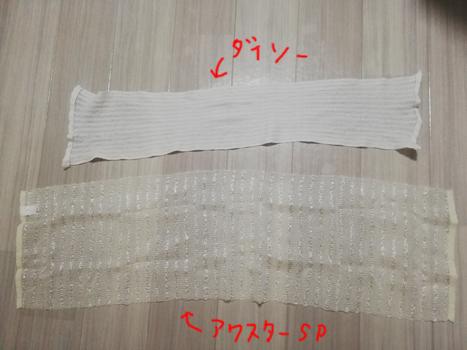 f:id:kawabata100:20191102093930j:plain