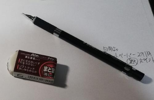 f:id:kawabata100:20191104202150j:plain