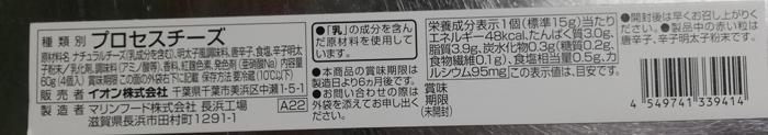 f:id:kawabata100:20191122223425j:plain