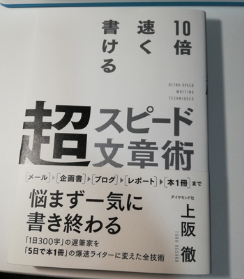 f:id:kawabata100:20191124150125j:plain