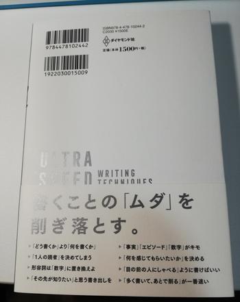 f:id:kawabata100:20191124172133j:plain