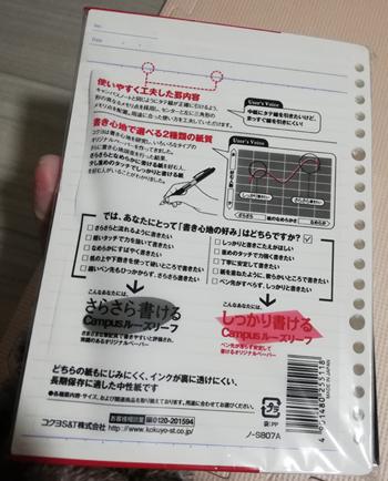 f:id:kawabata100:20191214233818j:plain