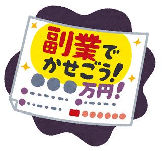 f:id:kawabata100:20191216201515p:plain