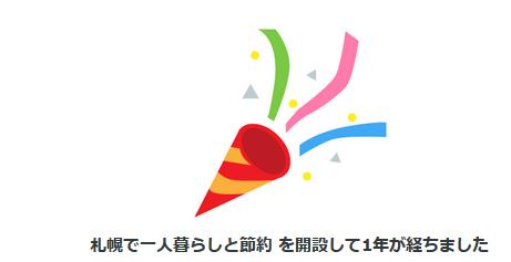 f:id:kawabata100:20191222111034j:plain