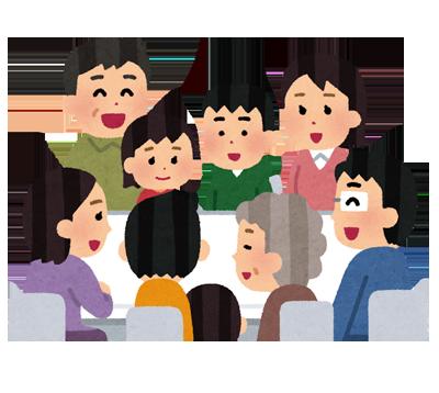 f:id:kawabata100:20191228163035p:plain
