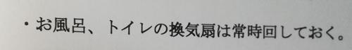 f:id:kawabata100:20191229184538j:plain