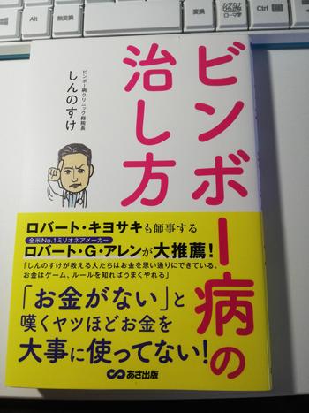 f:id:kawabata100:20191231093420j:plain