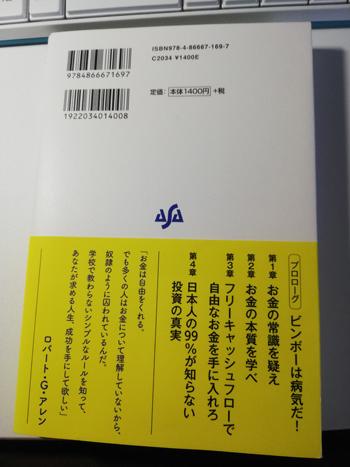 f:id:kawabata100:20200101132016j:plain