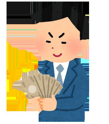 f:id:kawabata100:20200101134631p:plain