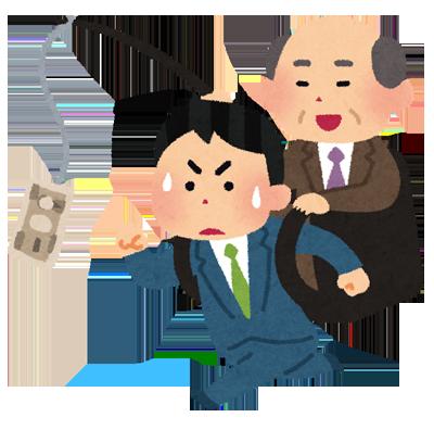 f:id:kawabata100:20200101134802p:plain