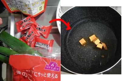 f:id:kawabata100:20200102095648j:plain