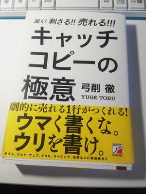 f:id:kawabata100:20200105154826j:plain