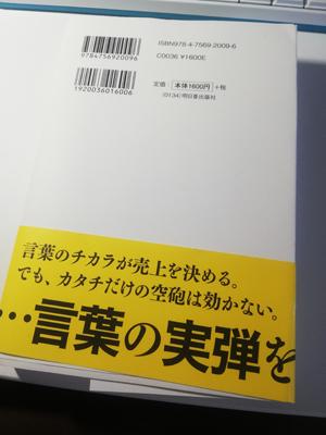 f:id:kawabata100:20200109214232j:plain