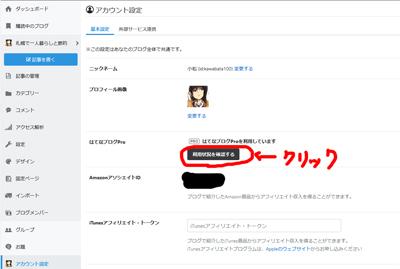 f:id:kawabata100:20200212224402j:plain