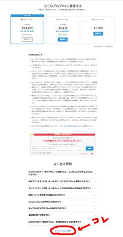 f:id:kawabata100:20200212224620j:plain