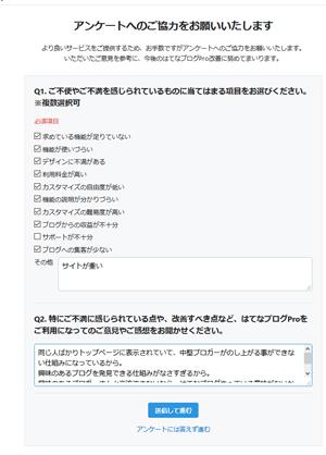 f:id:kawabata100:20200213200933j:plain