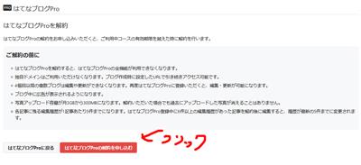 f:id:kawabata100:20200213201916j:plain